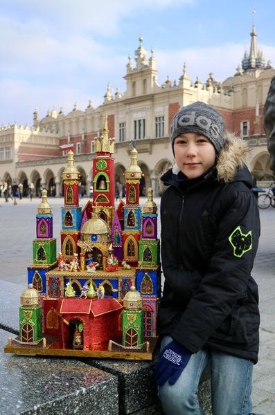 75 Konkurs Szopek Krakowskich