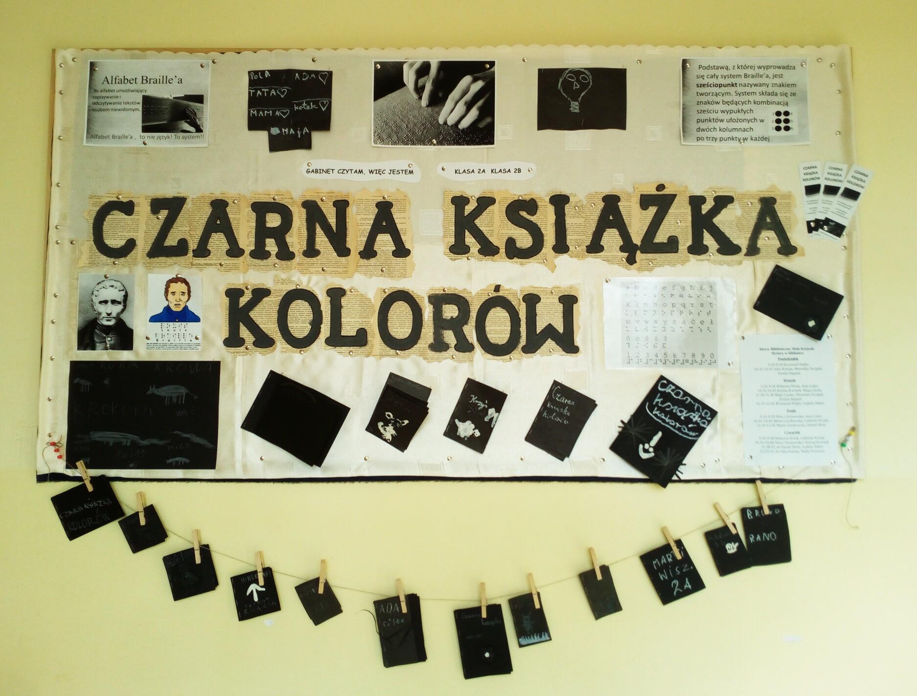 Galeria_biblioteki (20)
